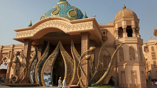 Kingdom of Dreams The Muse Sarovar Portico Kapashera New Delhi