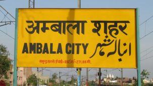 Ganga Lahari Hotel Haridwar Location Ambala