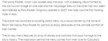 Restaurant India Online 2 16th June 2021