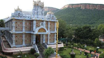 Temples in Tirupati,  Hotel Bliss, Tirupati Nearby Attractions 11