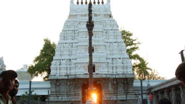 Temples in Tirupati,  Hotel Bliss, Tirupati Nearby Attractions 4