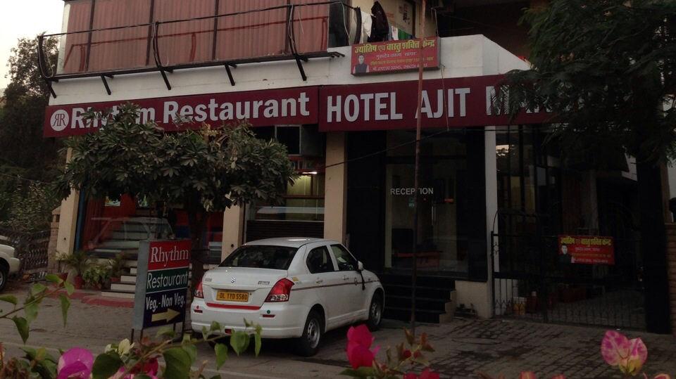 Ajit Mansion Jodhpur Facade Hotel Ajit Mansion Jodhpur 2