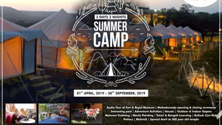 Summer Camp 2019 -21x15cm