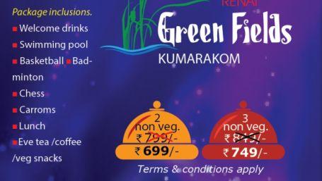 Renai Green Fields Resort Kumarakom