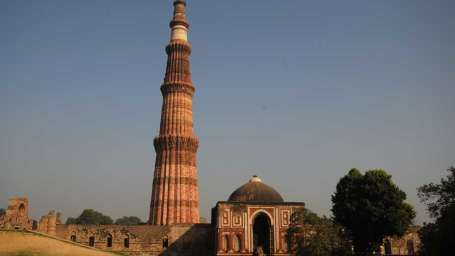 Location qutub minar