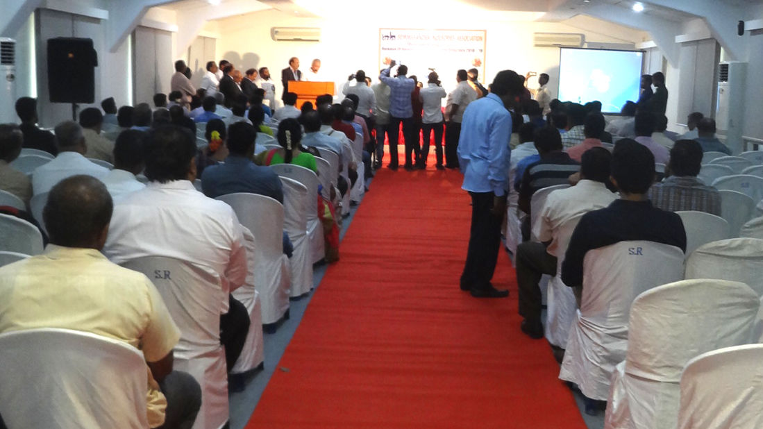 Conference Hall Near Jigani Industrial , Online Suites, Bangalore 1