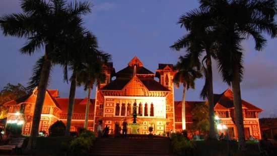 Sri Chitra Art Gallery Thiruvananathapuram Classic Sarovar Portico Thiruvananthapuram