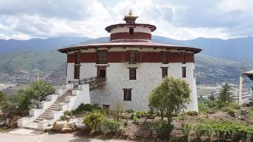 National Museum Bhutan
