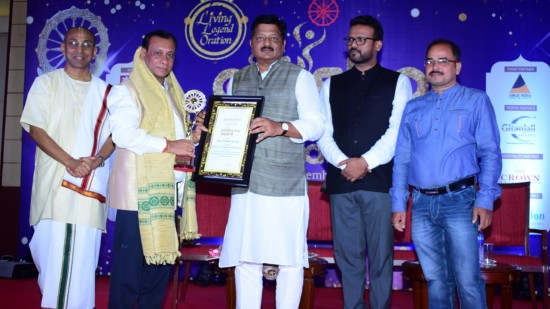 living legend award