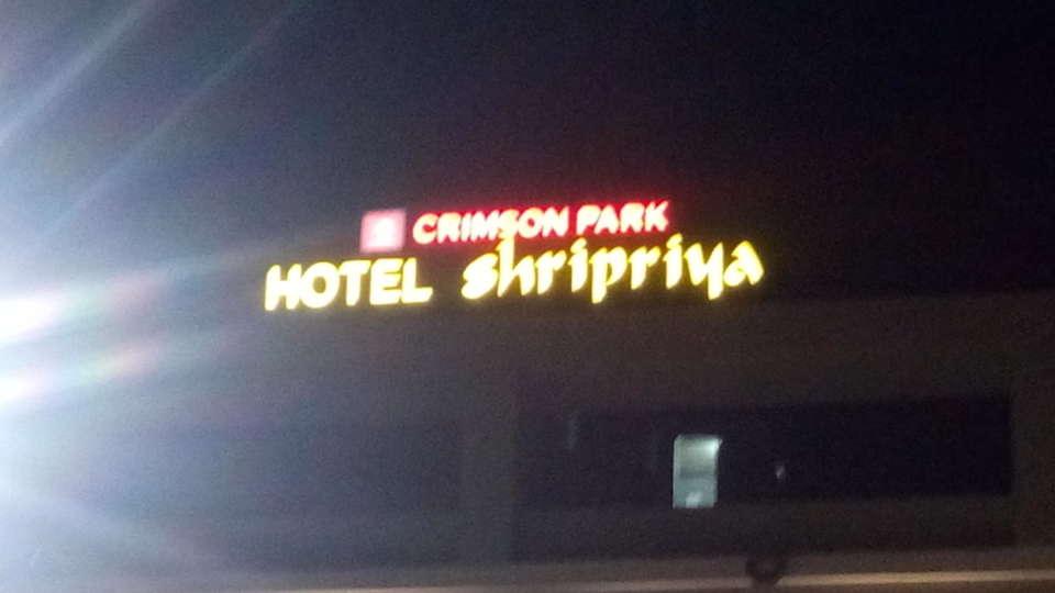 Crimson Park Shripriya, Nathdwara, Luxury Hotel In Nathdwara 221340