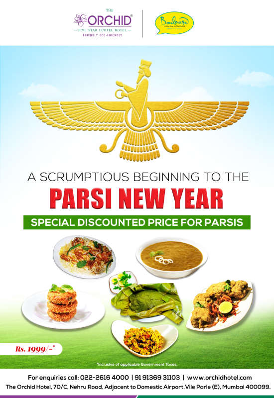 Parsi New Year R8