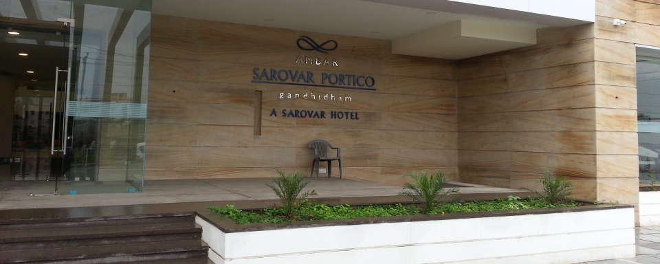 Ambar Sarovar Gandhidham, Facade, best hotels in gandhidham 4