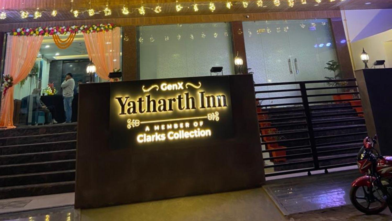 GenX Yatharth Inn Entrance