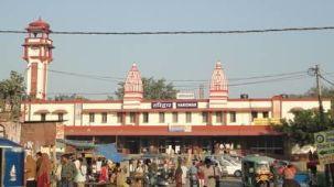 Location Haridwar Junction Railway Station