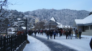 Ridge Shimla, Summit Hotels & Resorts