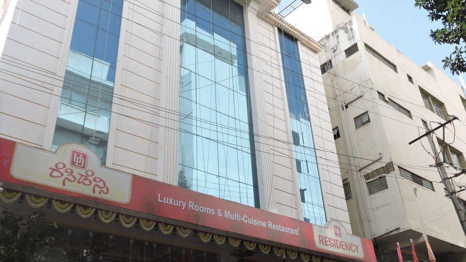Hotel UD Residency, Jayanagar, Bangalore Bangalore DSCN1504
