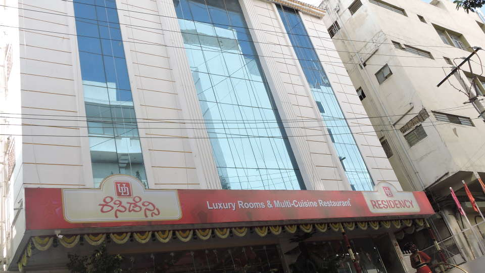 Hotel UD Residency, Jayanagar, Bangalore Bangalore DSCN1511