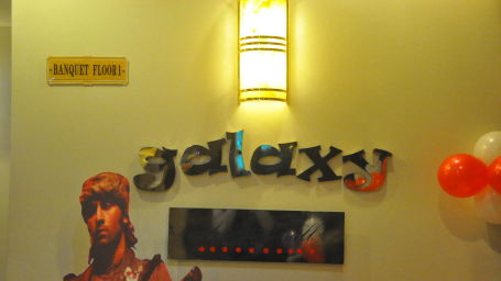 Galaxy banquet hall at Hotel Gargee Grand in Patna