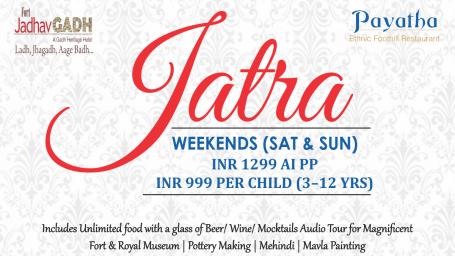 Fort JadhavGADH Pune Weekend Jatra Brunch Fort JadhavGADH A Gadh Heritage Hotel Pune