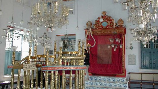 The Tower House - 17th C, Cochin Kochin The Paradesi Synagogue