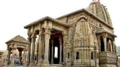 Baijnath Sarovar Portico Badrinath