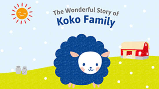 Kokotel s story4