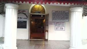 Chevron Hotels  1024px-Anashakti Ashram  Aarti room