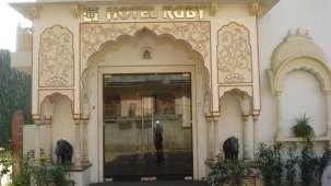 Hotel Ruby, Jaipur Jaipur Facade Hotel Ruby Jaipur