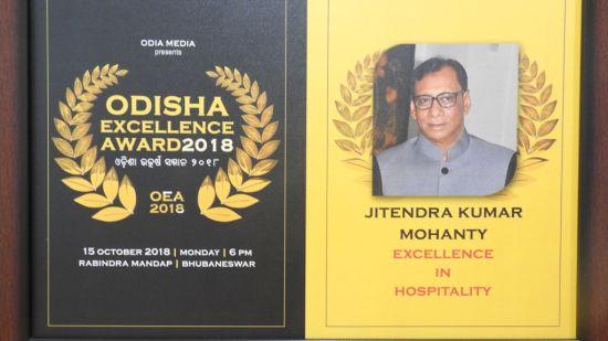 Odisha excellence award