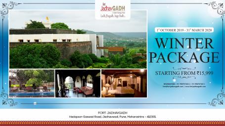Fort - Winter Package Website 3