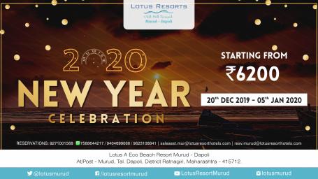 Lotus Murud NY 2019 Website