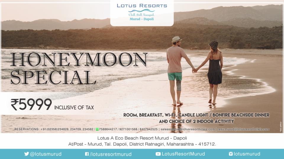 RoomPackage HoneymoonSpecial Website