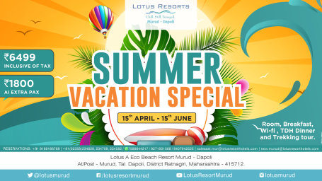RoomPackage VacationSpecial Website