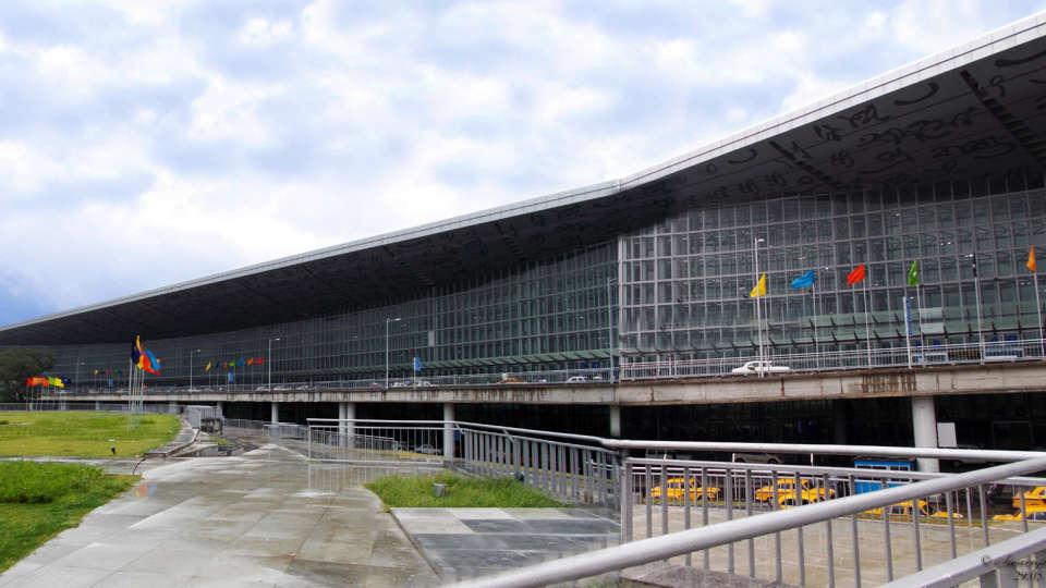 NSCBI International airport