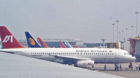 Jamnagar Airport near Hotel Fortune Palace