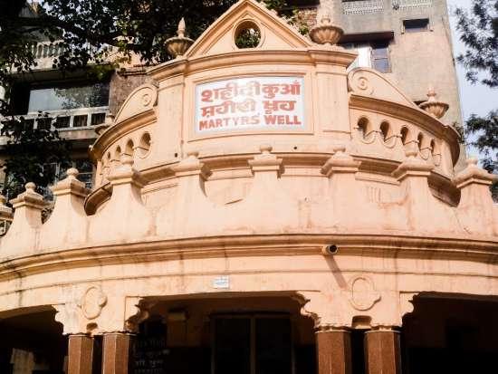 Hotel PR Residency        Amritsar Katra Ahluwalia PR Residency Amritsar