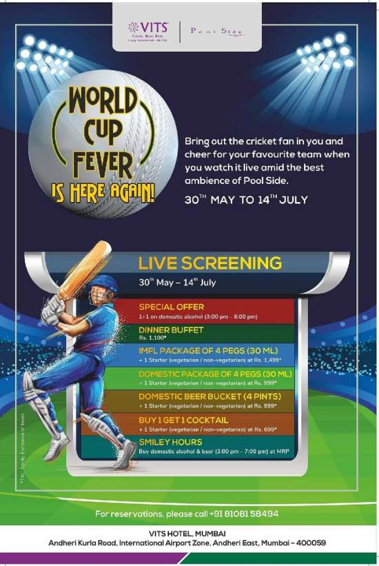 VITS Mumbai World Cup offer