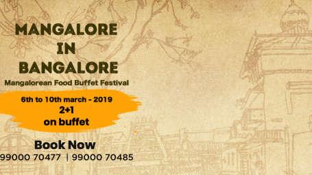 Davanam Sarovar Portico Suites - 4 Star Business Hotel In Bangalore davanam mangalore banner