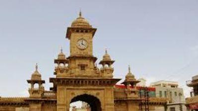 nehru gate 1