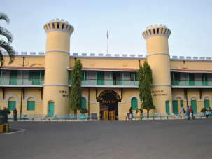 TSG Hotels, Andaman and Nicobar Islands  Front View of Cellular Jail  Port Blair