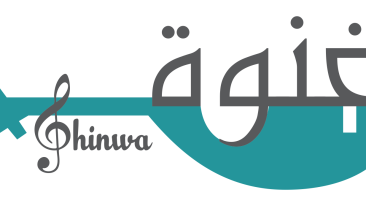 GNW16-logo-FINAL