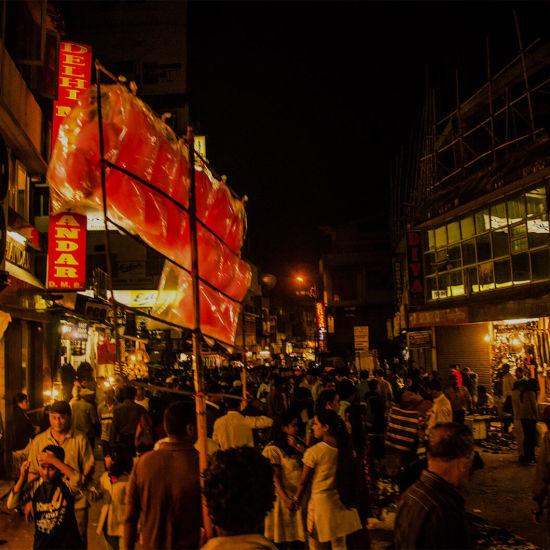 police bazaar