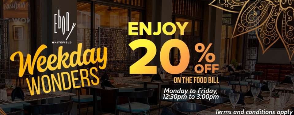 Ebony Whitefield Weekday Lunch Offer 1