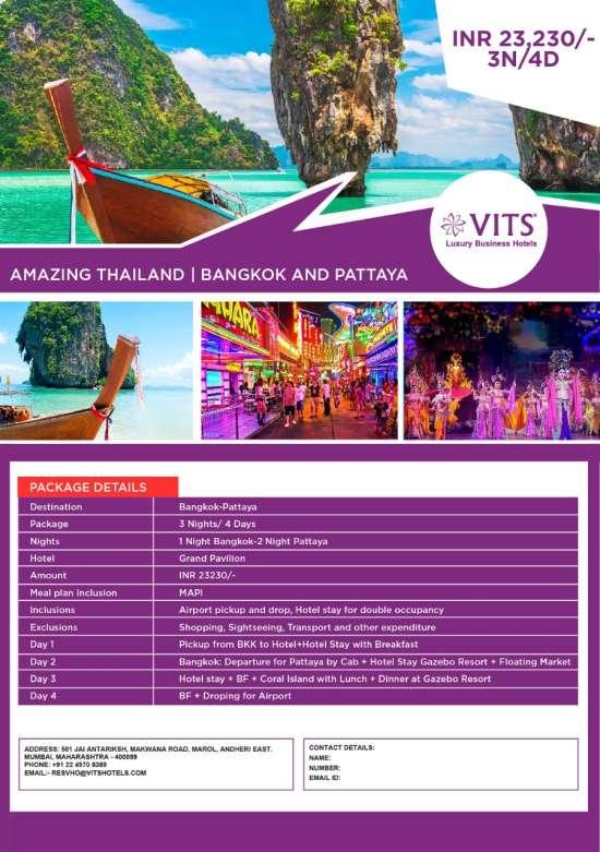3N-4D VITS Gazebo Resort