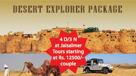 Desert Explorer 3N4D-Websitei