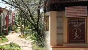 Jyoti Nivas College Koramangala