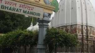 Bharat Mandir