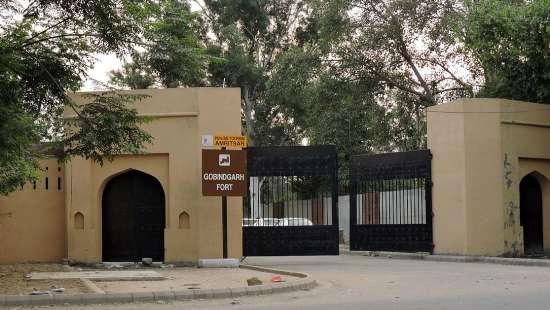 Hotel PR Residency, Amritsar Amritsar PR Residency Gobindgarh fort