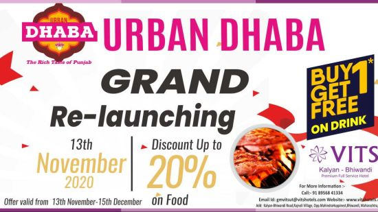 urban daba face book promotion 07.11.20