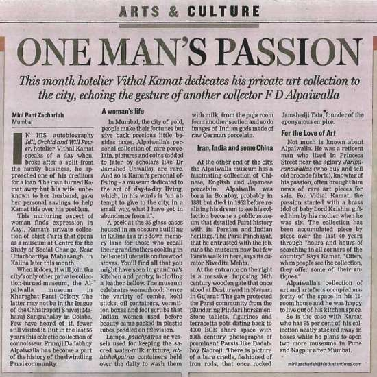 Passion for antique Dr.Vithal Kamat Orchid Hotel India